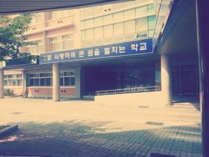 Courtesy photo by Minnie Yoo.