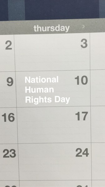 National Human Rights Day was on Dec. 10. Photo illustration.