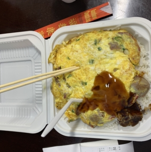 REVIEW: Four Seasons Gourmet Chinese Food offers bang for your buck